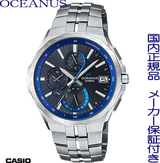 【2019年06月発売】正規品カシオ オシアナス【OCEANUS】新開発のモジュール搭載により、マンタ歴代最薄のエレガントなモデル【OCW-S5000-1AJF】