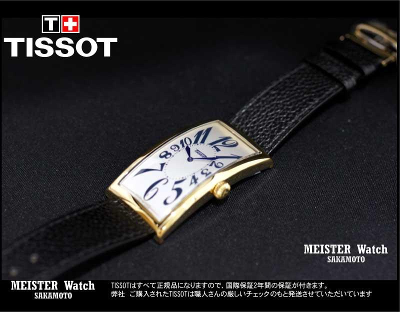 Regular article TISSOT Tissot banana watch gold IP case leather strap T56.5.622.32