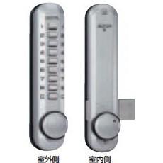 【ノムラテック】デジタルドアロックスーパー8