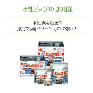 ASP436849 242ブラウン 水性多用途塗料 10L アサヒペン ビッグ10