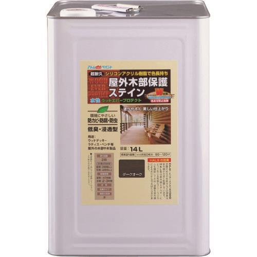 アトムハウスペイント(ウッドデッキ/防虫防腐/塗料)水性ウッドエバープロテクト(ステイン)14L ダークオーク
