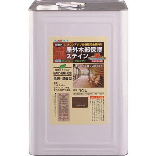 アトムハウスペイント(ウッドデッキ/防虫防腐/塗料)水性ウッドエバープロテクト(ステイン)14L オールナット