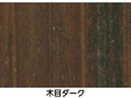【最新入荷】 マツ六 エコ引き戸オートクローズタイプアウトセット ESD-02L WD 木目ダーク「送料別途見積り,法人・事業所限定」【大型】, 段ボール梱包資材店 In The Box 13d90dfb
