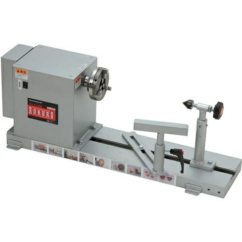 高級素材使用ブランド 藤原産業 Y-SK11 木工旋盤ROKURO YH-300 [個人宅配送], R&Mインテリアストア 0fabd845