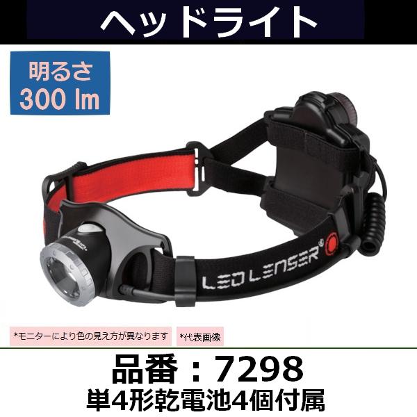 LEDLENSER(レッドレンザージャパン) LEDヘッドライト