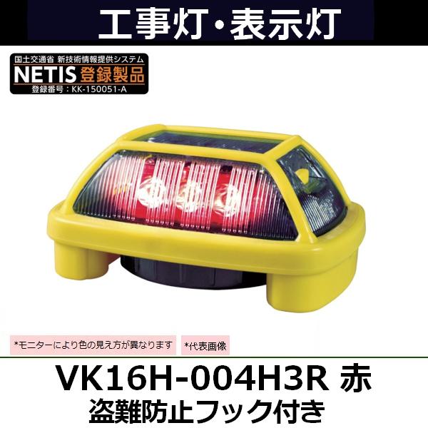 NIKKEI LED警告灯