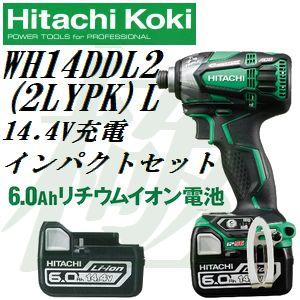 日立(Hitachi Koki) WH14DDL2(2LYPK L) 14.4V充電式インパクトドライバセット カラー:緑(アグレッシブグリーン)【後払い不可】