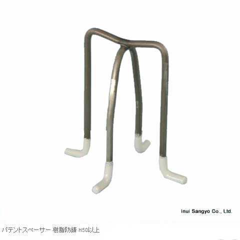 超爆安 乾産業 パテントスペーサー 樹脂 防錆 H70 入数:400個, 日本のあかり simple lights store 521b17ed