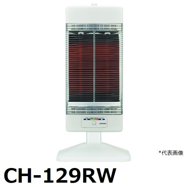 2019年度 コロナ CORONAコアヒート遠赤外線ヒーター CH 129RW197 7407 暖房機器XPiuOkZT