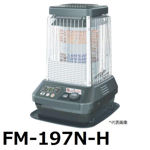 """【2018年度】ダイニチ業務用石油ストーブ""""ブルーヒーター"""" FM-197N-H (824-5464暖房機器)"""