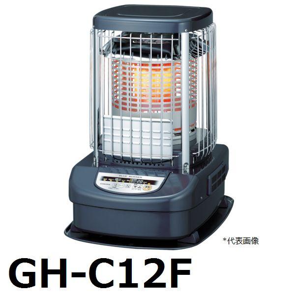 """【2018年度】コロナ石油ストーブ""""ニューブルーバーナ""""GH-C12F (826-6434 暖房機器)"""