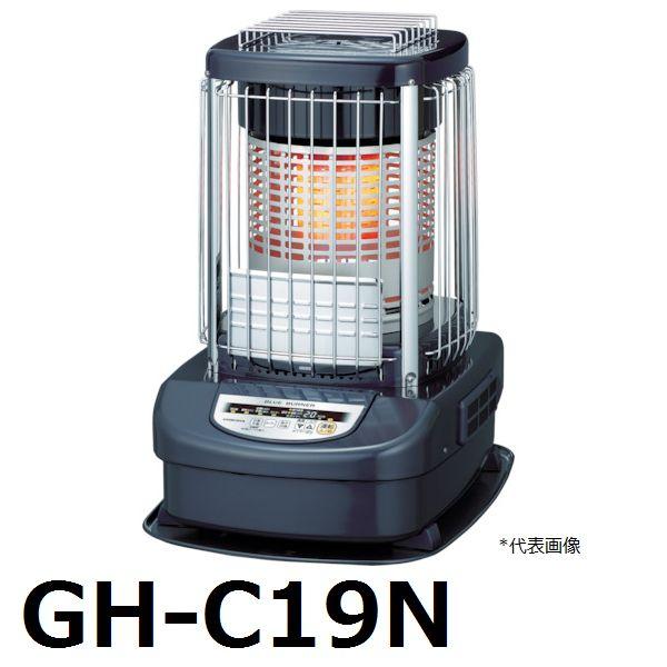 """【2018年度】コロナ石油ストーブ""""ニューブルーバーナ""""GH-C19N (826-6437 暖房機器)"""