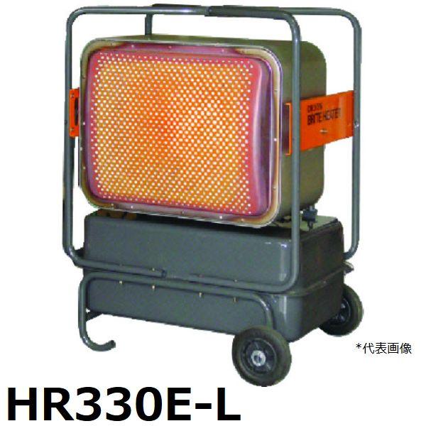 """【2019年度】オリオン(ORION) ブライトヒーター """"ジェットヒーター BRITE"""" HR330E-L (101-1069 暖房機器)"""