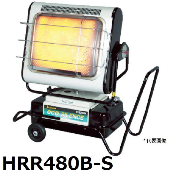 【2019年度】オリオン(ORION) ブライトヒーター エコサイレンス (スイング機能付) HRR480B-S (494-0997 暖房機器)