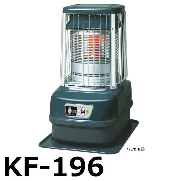 【2018年度】トヨトミ業務用大型石油ストーブ KF-196 (773-6622 暖房機器)