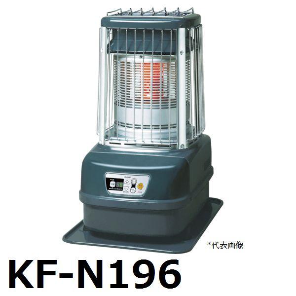 【2018年度】トヨトミ業務用大型石油ストーブ KF-N196 (773-6631 暖房機器)
