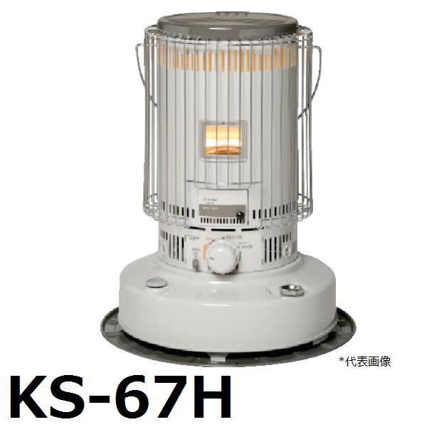【2019年度】トヨトミ電子点火式対流型石油ストーブKS-67H (773-6657 暖房機器)