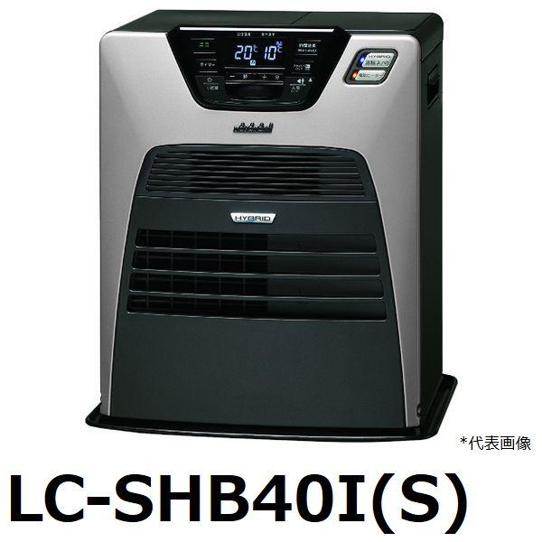 【2019年度】トヨトミ ハイブリッド石油ファンヒーター LC-SHB40I(S) ウォームシルバー (162-7129 暖房機器)