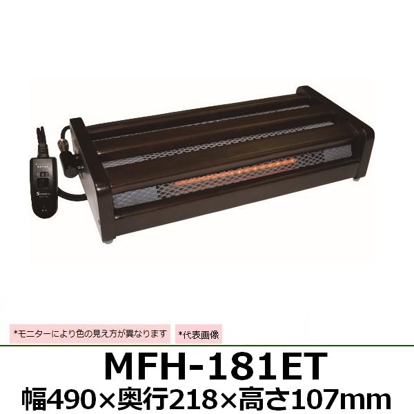 【2018年度】 METRO(メトロ電気工業) 木枠フットヒーター MFH-181ET (116-3181 暖房機器)