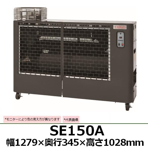 【2018年度】 静岡製機 遠赤外線オイルヒーター