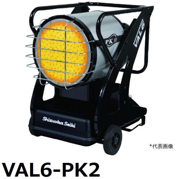 【オンラインショップ】 (468-9259 【2019年度】静岡製機赤外線オイルヒーター 暖房機器) VAL6-PK2