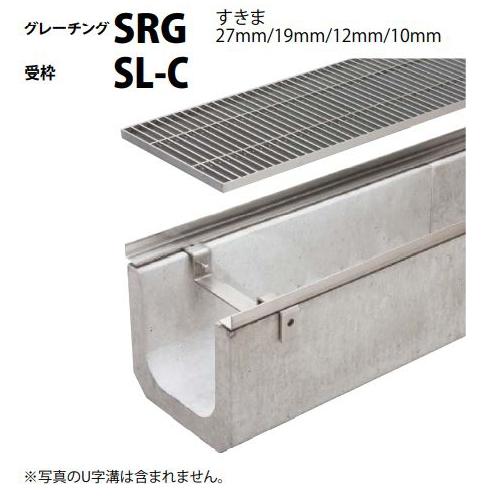 ステンレス製グレーチング 即納 送料無料カード決済可能 カネソウ SUSグレーチング U字溝用プレーンタイプ3mmフラットバー 注番:SRG-12020-P=22 すきま19mm 送料別途お見積り 本体のみ 寸法:200×993×20