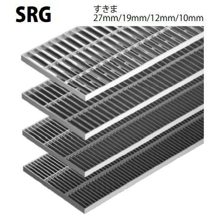 ステンレス製グレーチング カネソウ 2020 SUSグレーチング プレーンタイプ3mmフラットバー横断溝 側溝用 注番:SRG-11515-P=15枠付+RL-15 すきま12mm 高品質新品 送料別途お見積り 寸法:150×993×15