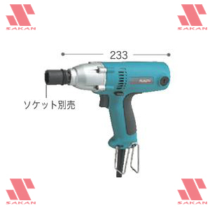 マキタ(makita) 6953SP 電動式インパクトレンチ 150N・m コード10m【後払い不可】