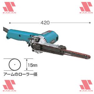 マキタ(makita) 9032 ベルトサンダ 9mm【後払い不可】