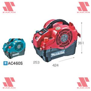 マキタ(makita) AC460S 内装エアコンプレッサ タンク容量3L 50/60Hz 共用 青色【後払い不可】