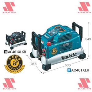 マキタ(makita) AC461XLK エアコンプレッサ タンク容量Large11L 50/60Hz 共用 青色【後払い不可】
