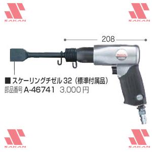 マキタ(makita) AH50 エアハンマ 小ハツリ【後払い不可】