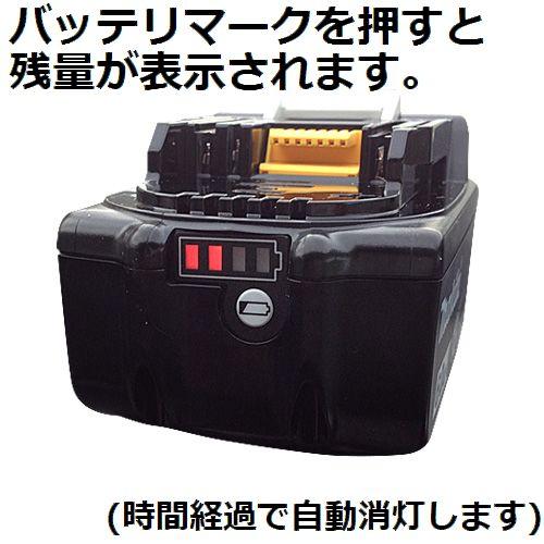 牧田 (牧田) 真正 BL1860B18V(6.0Ah) 容量锂离子电池电动车 (A-60464)