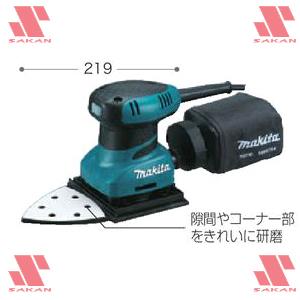 マキタ(makita) BO4565 防じんミニサンダ パッド寸法112×190mm【後払い不可】