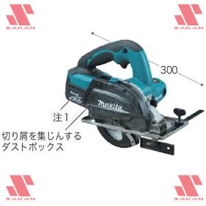 マキタ(makita) CS540DRF 14.4V 充電式チップソーカッタセット 最大切込深さ45mm【後払い不可】