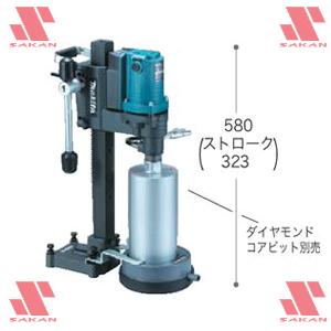 マキタ(makita) DM122 ダイヤコアドリル ダイヤコア(最大)160mm【後払い不可】