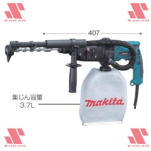マキタ(makita) HR2432 吸じんハンマドリル SDSプラスシャンク コンクリ24mm【後払い不可】