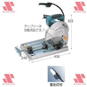 マキタ(makita) LC0700F チップソー切断機 刃物径190mm【後払い不可】