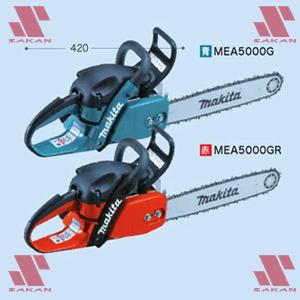 マキタ(makita) MEA5000G エンジンチェンソー ガイドバー長さ450mm 50mL 青色(ブルー)【後払い不可】