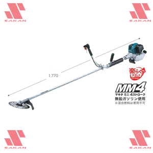 【送料無料】マキタ(makita) MEM428X 4ストロークエンジン刈払機 U ハンドルタイプ ダブルスロットルレバー 排気量24.5mL【後払い不可】