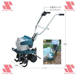 マキタ(makita) MUK360DWBX 36V 充電式耕うん機セット 耕幅225/350mm【後払い不可】