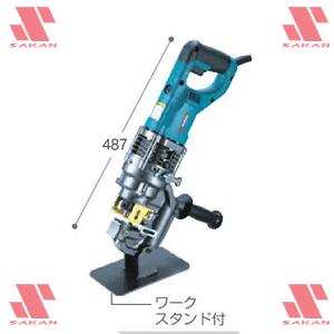 マキタ(makita) PP201 電動パンチャ (携帯油圧式) 複動型 ワークスタンド付【後払い不可】