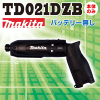 Makita (makita) TD 021 DZB 7.2 V Rechargeable pen Makita impact driver body only color: black (black)