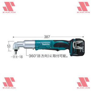 マキタ(makita) TL060DZ 14.4V充電式アングルインパクトドライバ 本体のみ【後払い不可】