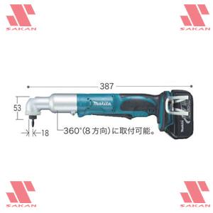 マキタ(makita) TL061DRF 18V充電式アングルインパクトドライバ【後払い不可】