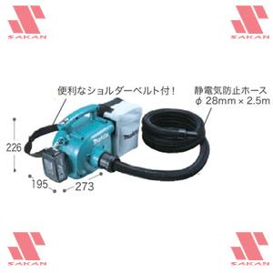 マキタ(makita) VC350DZ 18V 充電式小型集じん機本体のみ【後払い不可】