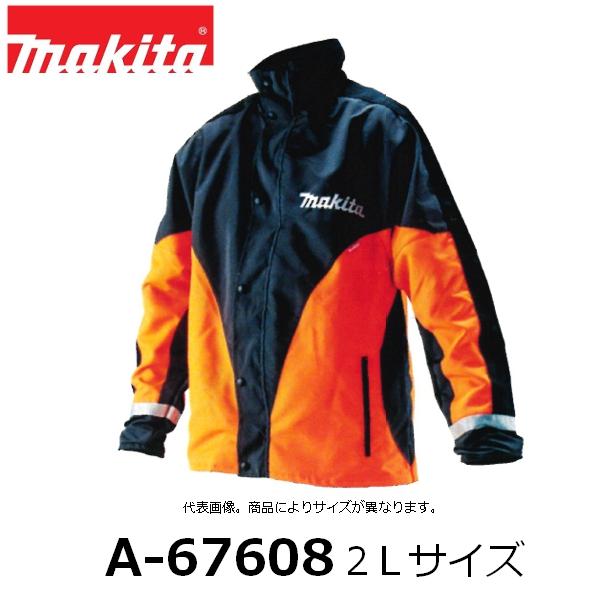 マキタ(makita) チェンソー作業用 ワーキングジャケットのみ A-67608 2Lサイズ 高視認タイプ 防護機能無し 【後払い不可】