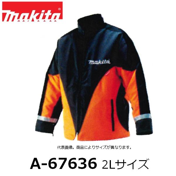 マキタ(makita) チェンソー作業用 防護ジャケットのみ A-67636 2Lサイズ 高視認+防護タイプ EN381-11 クラス1 【後払い不可】