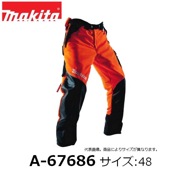 マキタ(makita) チェンソー作業用 防護パンツ プロ のみ A-67686 サイズ:48 高視認+防護タイプ EN381-5 クラス1 【後払い不可】