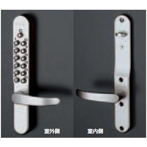 【長沢製作所】22823 キーレックス800 自動施錠